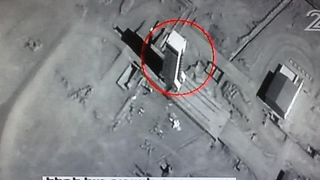 Iran Missile picture.jpg