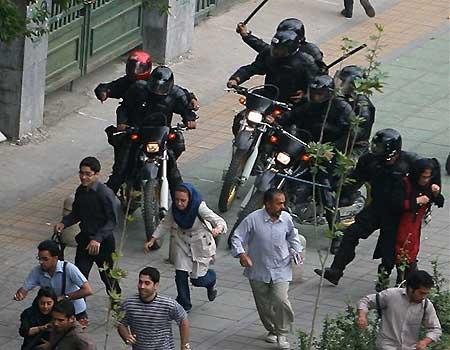Iran police.jpg