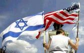 Israel - USA flag.jpg