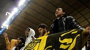 Israeli-Soccer-Fans.jpg