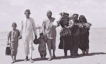 Jewish Refugees from Arab Countries pic.jpg