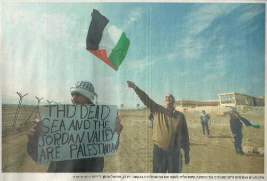 Jordan Valley protest Hebrew.jpg