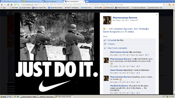 Just Do it Nazis Facebook.jpg