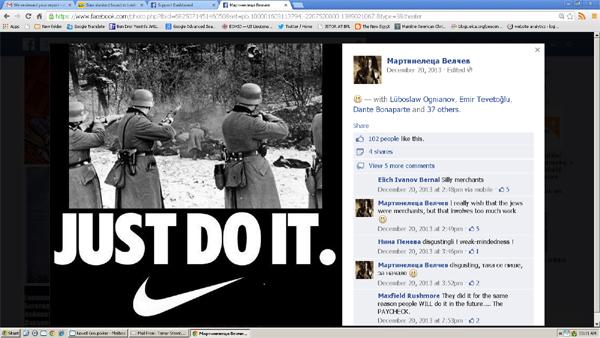 Just Do it Nazis Facebook.jpg
