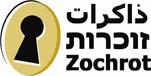 Logo_of_Zochrot.jpg