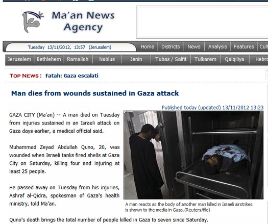 Maan Man dies from wounds sustained in Gaza attack.jpg