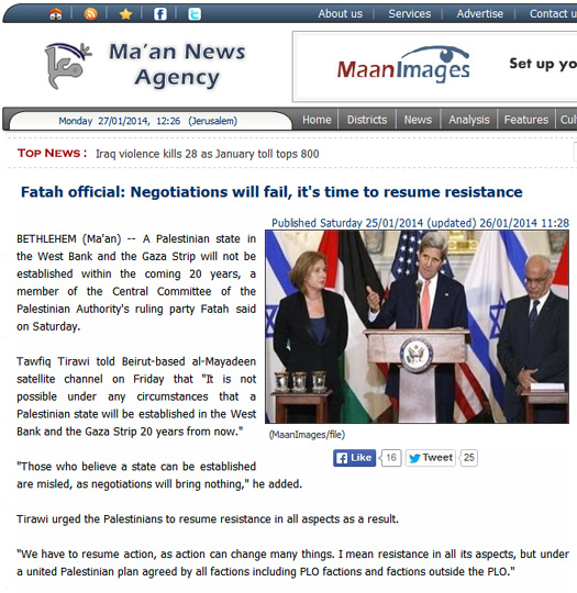 Maan News Agency Tirawi.jpg