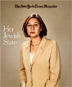 NYT mag Livni.jpe