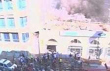 Nazareth smoldering.jpg