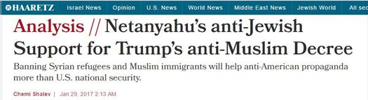 Netanyahu support Muslim decree.JPG
