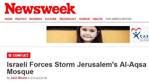 Newsweek storm mosque.JPG