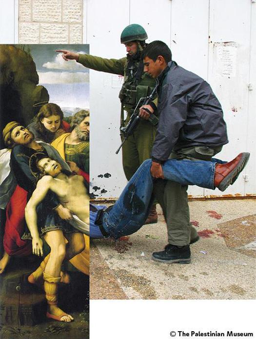 Palestinian museum deicide Bethlehem.jpg