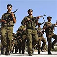 Palestinian police.jpg