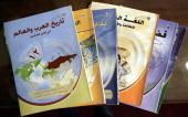 Palestinian textbooks.jpe