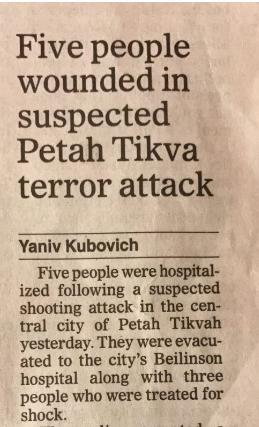 Petah Tikvah print edition headline.jpg