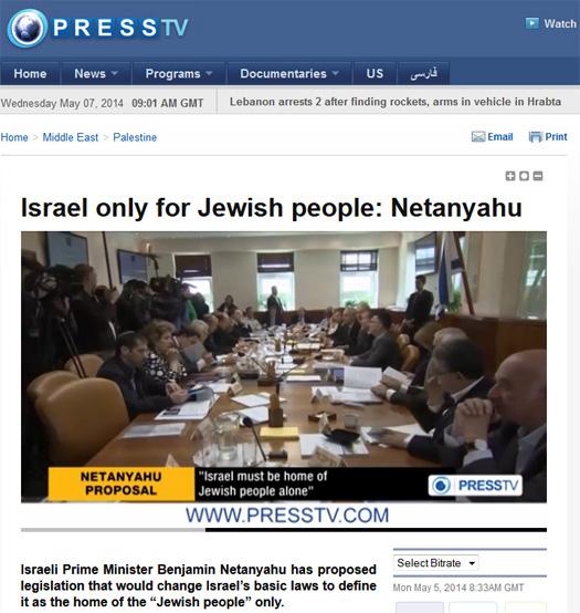 PressTV  Netanyahu home Jews.jpg