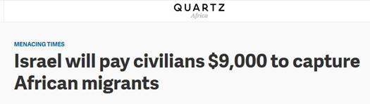 Quartzcivilians.jpg