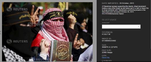 Reuters Palestinians confront Israelis.JPG