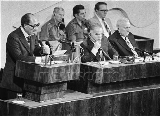 Sadat Knesset.jpg