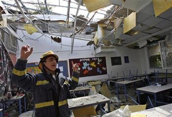 Sderot fireman.jpg