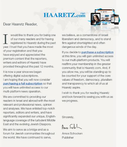 Shocken letter.jpg