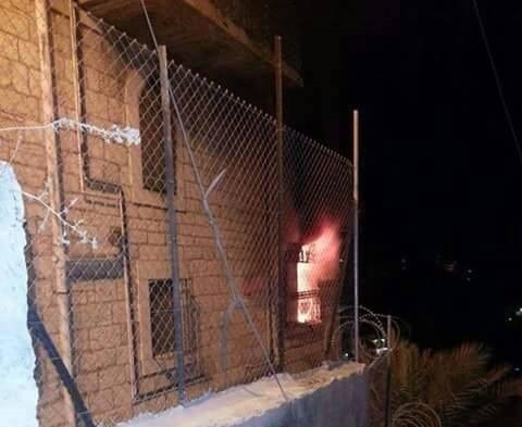 St. Charbel Fire.jpg