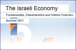 The_Israeli_Economy (2).jpg