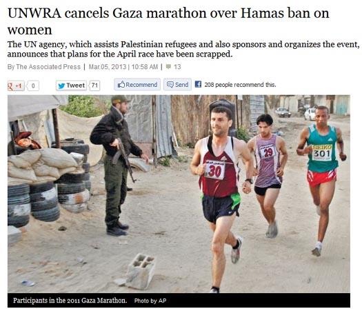 UNWRA cancels Gaza marathon 2011 runners.jpg