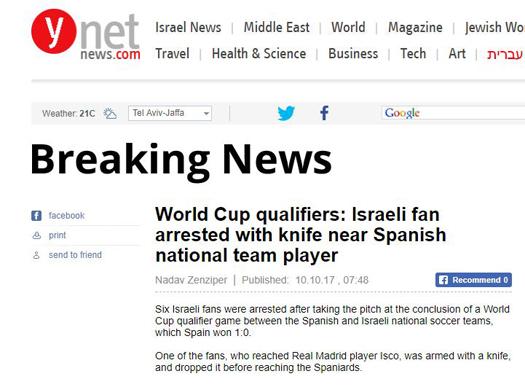Ynet soccerknife.jpg