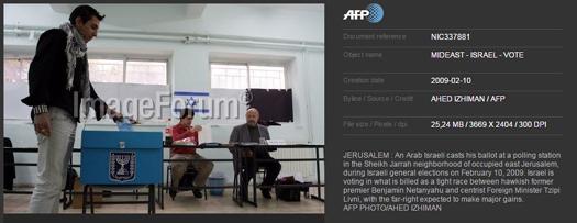 afp Jerusalem Arab voting.JPG
