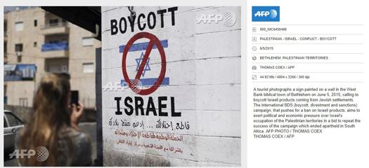 afp boycottsign.jpg