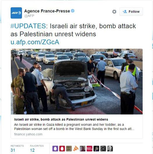 afp headline Israeli air strike.JPG