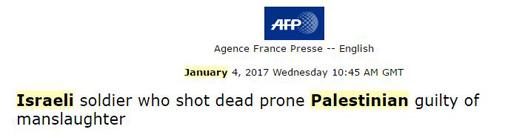 afp prone Palestinian.JPG