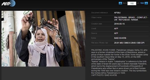 afp refugee beersheva 53.jpg