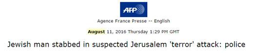 afp suspected stabbing.jpg