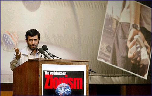 ahmadinejad wipe Israel.jpe