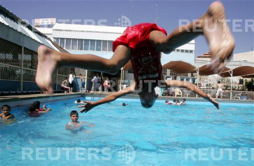 amnesty hebron swimming pool.jpg