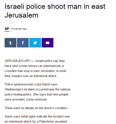 ap headline israeli police shoot man sm.jpg