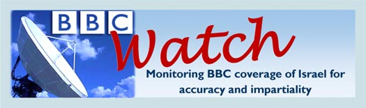 bbc watch logo.jpg