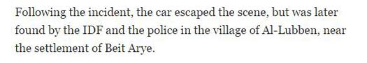 car escaped the scene.JPG