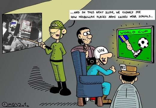 cartoon.IDF.pc.jpg