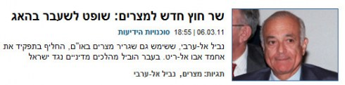 cif haaretz 2.jpg
