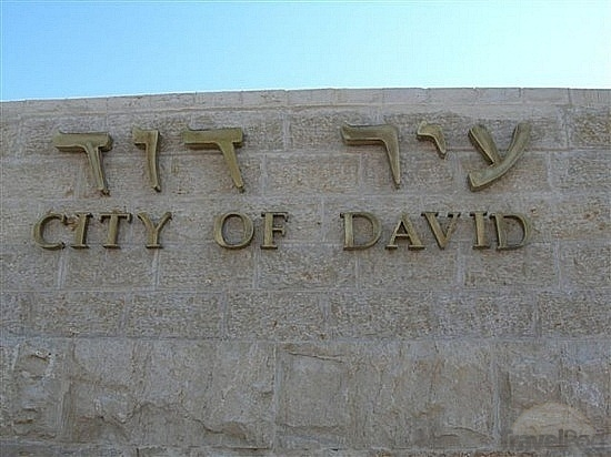 city-of-david-jerusalem.jpg