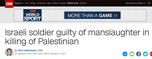 cnn headline Azaria.JPG
