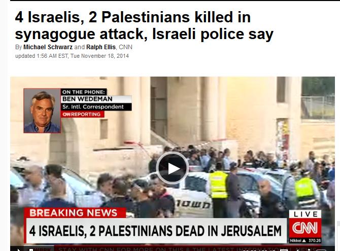 cnn headline har nof.png