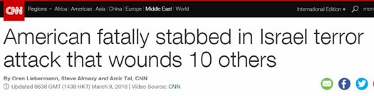 cnn jaffa headline.JPG