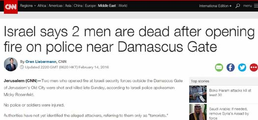 cnn two men are dead Damascus gate.jpg