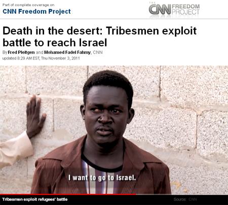 cnn-sudan-refugees-israel-egypt.jpg