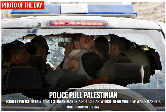 corrected daily beast police car.jpg