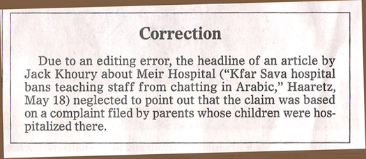 correction Kfar Saba headline small.jpg